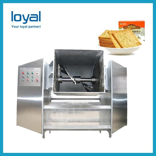 Automatic Bakery Extruded Butter/Cream/Jenny/Chocolate Cookies Make Machine #3 image