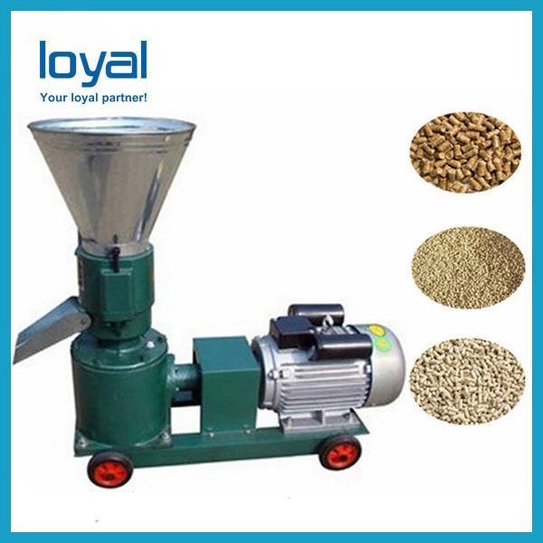 Farmers machinery fish feed pellet mill animal feed pellet mill #1 image
