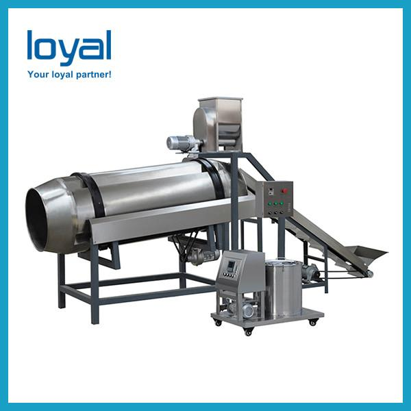 China professional floating fish feed extruder machine / fish feed machine #3 image