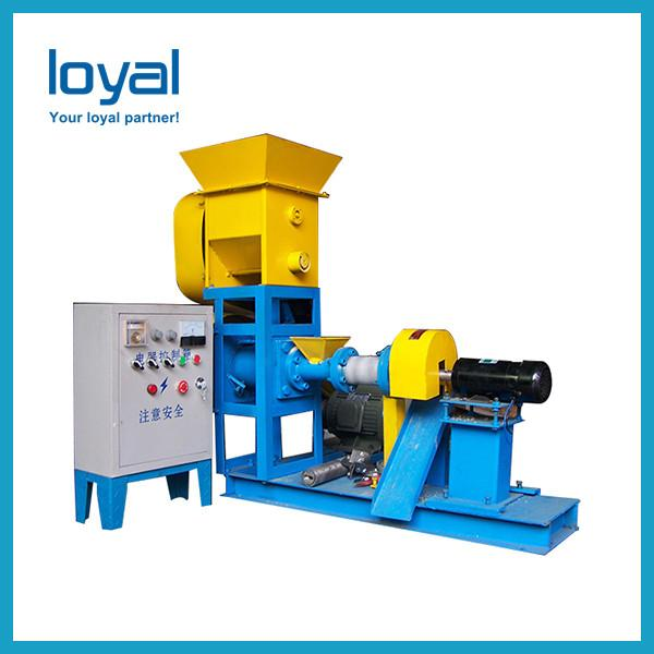 High quality CE China Jinan high-caliber full automatic fish feed extruder #2 image